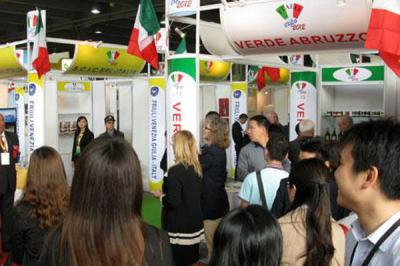 2018 International Food Processing Machinery Exhibition