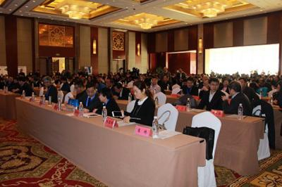 The 7th Asian Food Equipment Forum