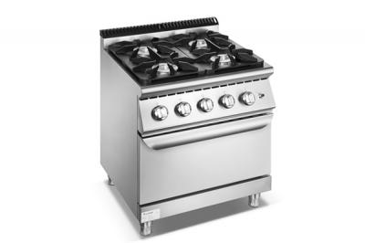 The Experts Tell You How To Choose Cooking Range?